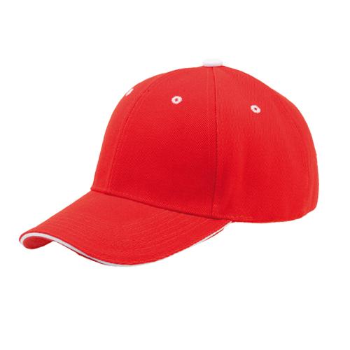 Gorras personalizadas Mision - MyM Regalos Promocionales